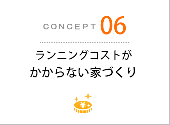 concept06