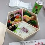 1日目のお弁当☆