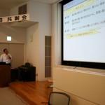 地研の明神さんから現場について発表してもらいました。