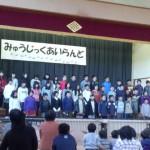 5年&6年生の合唱