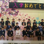入学の時♪ 最前列左から2番目が 息子☆