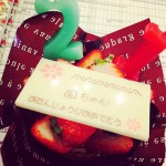 誕生日ケーキ(#^.^#)