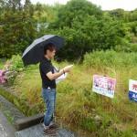 先日見学会を行った香南市kさまの土地を確認しているところ。