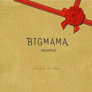 ♩母に贈る歌/BIGMAMA