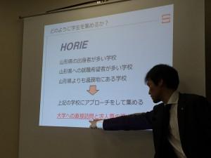 笹田社長の話