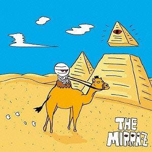 ♪スーパーフレア/The Mirraz