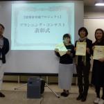 受賞された3名の設計士さんたち^^