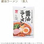 1食108円☆コスパ良い!