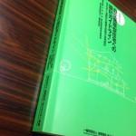 全430ページ(^<^)