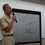 千葉さん講義中です☆
