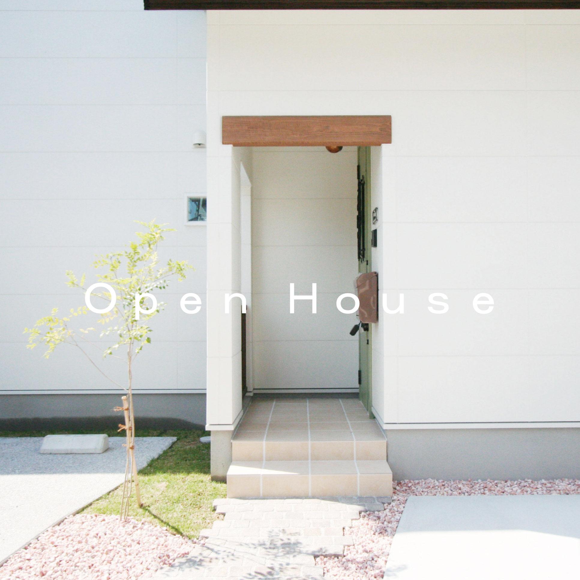 高知市朝倉に瓦屋根のナチュラルハウスが完成しました。見学会を行います。