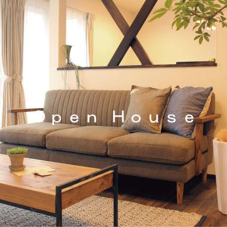 須崎市に自然素材を使ったカッコいいシンプルアンティークなお家が完成しました。