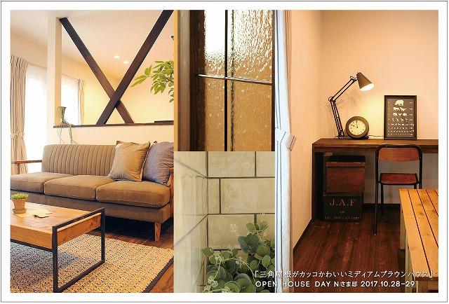 須崎市にて自然素材でオーダーメイドしたカッコかわいいお家の完成見学会を開催します。