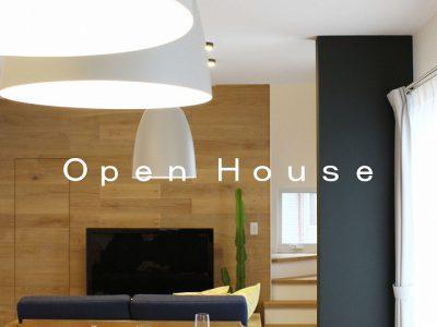 南国市大埇に、タイセイホーム初の土地付き規格住宅が遂に完成しました!1000万円台のデザイン×高性能×自然素材のこだわり規格住宅を、ぜひご体感ください。