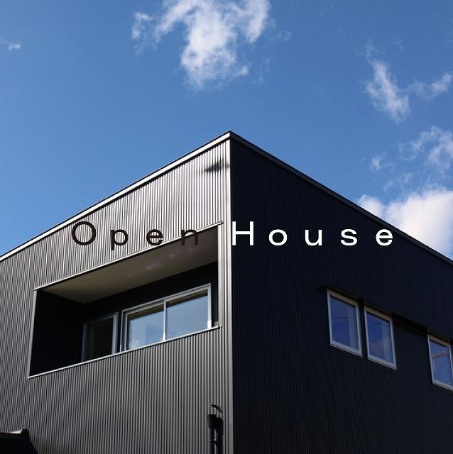 高知市朝倉に自然素材とオーダーメイドのシンプルカッコいいお家が完成しました。クールなカッコよさの中にやさしさの残るこだわりのお家です。