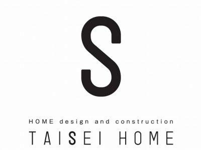 高知市福井町にあるタイセイホームは、自然素材×オーダーメイド×デザイン×高性能な家を得意とする会社です。