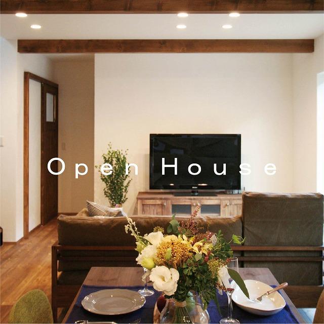 高知市針木に大人ナチュラルなカッコかわいいオーダーメイドハウスが完成しました。ぜひ、自然素材のお家を体感しにいらしてください。