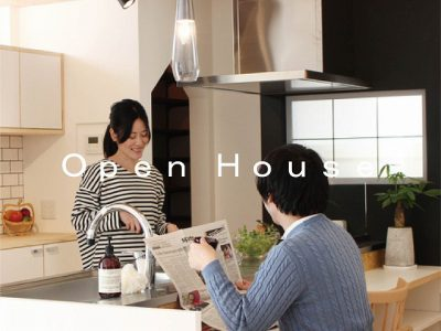 高知市朝倉に規格住宅専門事業部「ジグソー」の第二弾の規格住宅が完成しました。完成見学会を行います。