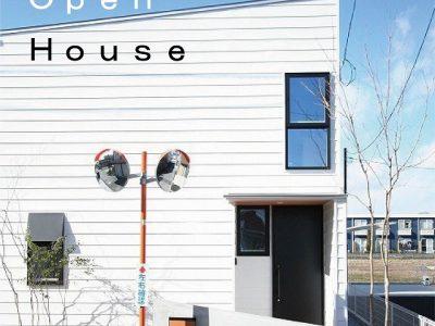 南国市大埇に完成したジグソーの規格住宅は、デザイン×性能×自然素材のオシャレな家です。