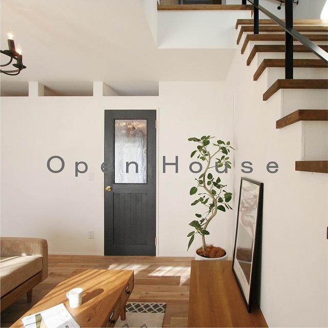 南国市篠原にデザイン×高性能×自然素材のオーダーメイド住宅が完成しました。完成見学会を行います。