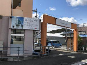 高知市朝倉にある規格住宅専門店jigsaw(ジグソー)がオープン。デザイン×高性能×自然素材がそろった、1000万円台のオシャレな土地付きの家(建売)をメインに建てています。