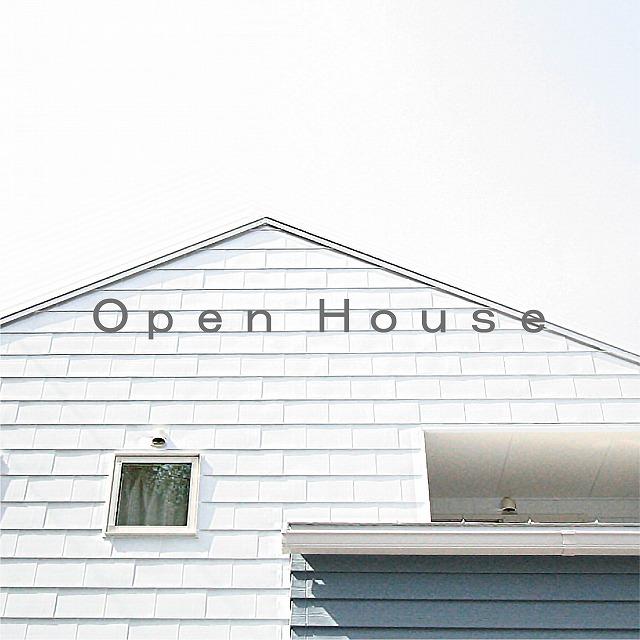高知市横浜南町にデザイン×高性能×自然素材のオーダーメイドの北欧でオシャレなお家が完成しました。高知市うぐるすの規格住宅と二会場同時見学会開催です。