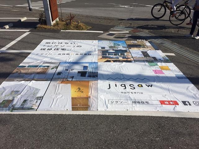 高知にデザイン×高性能×自然素材がそろった1000万円台のジグソー規格住宅が続々と完成しています。