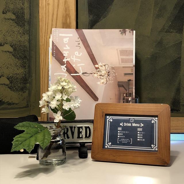 高知市福井町にあります、自然素材を使用したオーダーメイド専門店。「自分たちが心の底から住みたいと思う家」を作ることを理念に掲げ、皆さまのお家づくりがより良いものになるようお手伝いしていきます。