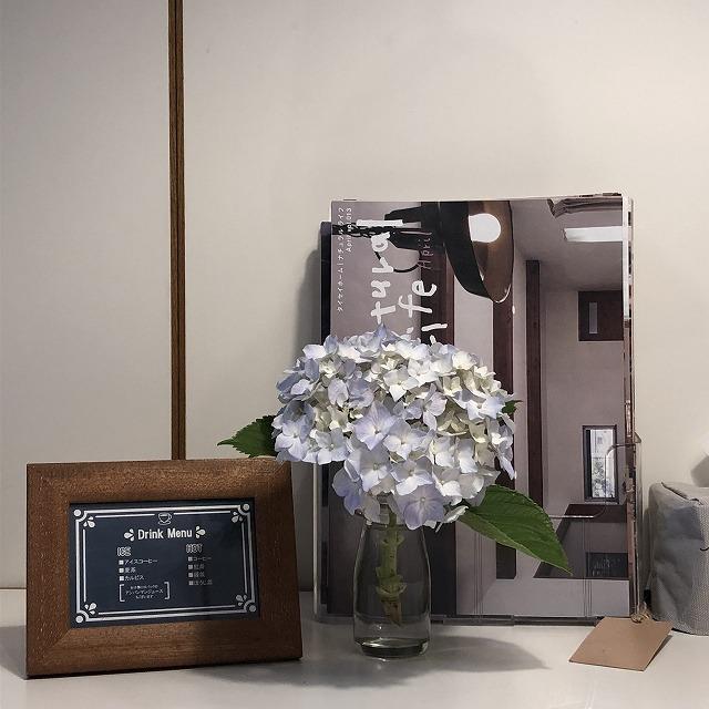 高知市福井町にあります、自然素材を使用したオーダーメイド専門店。「自分たちが心の底から住みたいと思う家」を作ることを理念に掲げ、皆さまのお家づくりがより良いものになるようお手伝いしていきます。の