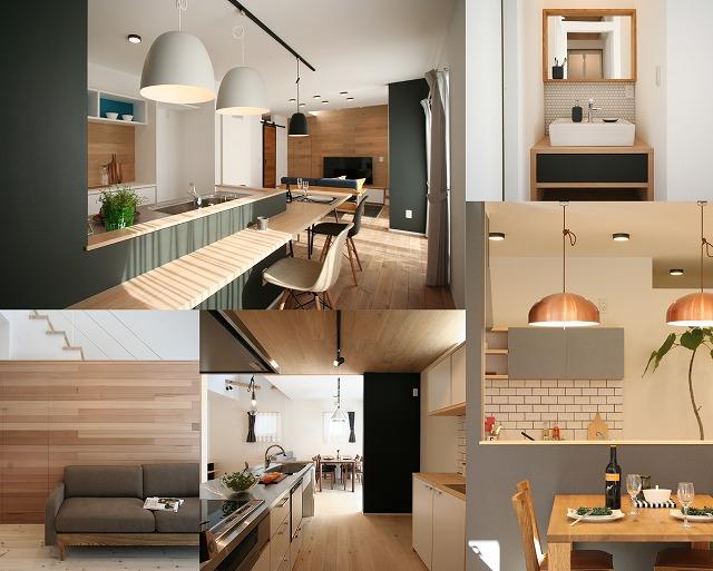 高知市朝倉丙にあります、「自然素材」×「超高性能」×「デザイン」の規格住宅専門店。人にも環境にも優しいお家づくりを目指しています。