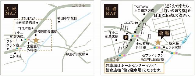タイセイホームの企画住宅が高知市朝倉甲に完成しました。今までとはまったく違ったカッコいい高級感のある中庭シリーズの企画住宅です。完成見学会をお知らせします。