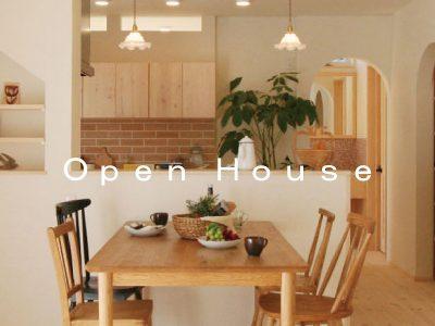 高岡郡日高村に完成した、今回の自然素材とオーダーメイドのお家は、ちょっとかわいいナチュラルな家具が似合う、Tさま憧れの大人ナチュラルハウス。趣味を楽しむこだわりのお家です。