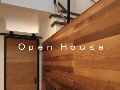 高知市朝倉丙にあります、「自然素材」×「超高性能」×「デザイン」の規格住宅事業部。人にも環境にも優しいお家づくりを目指しています。
