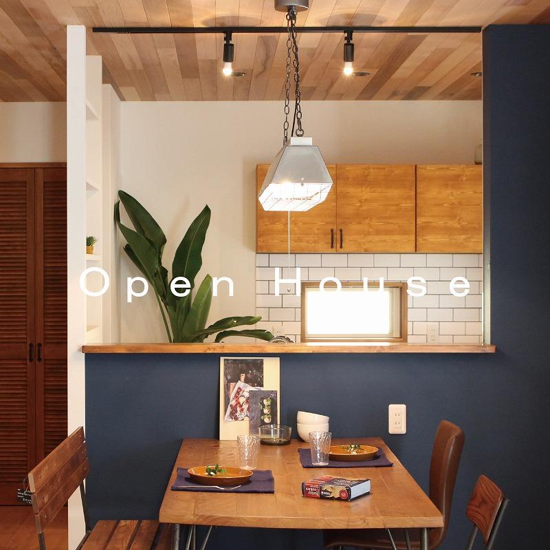 幡多郡黒潮町に完成した、今回の自然素材とオーダーメイドのお家は、ちょっと大人な家具が似合う、Mさま憧れのカリフォルニアハウス。西海岸インテリアが似合うお家です。。