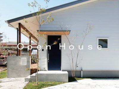 四万十市右山元町にいま大注目のタイセイホーム事業部「ジグソー」のデザイン×高性能×自然素材がそろった土地付き規格住宅が完成しました。「ただの建売はつくらない」。ジグソーの土地付き規格住宅を、ぜひ体感しに来てください。