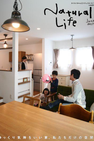 高知市にお住いのMさま。自然素材で作ったシンプルで大人ナチュラルな内装に、カッコよさも添えたお家です。